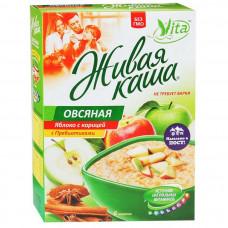 """Живая каша """"Vita"""" Овсяная яблоко с корицей с витаминами 240гр"""