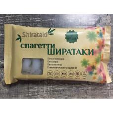 Спагетти Ширатаки деликатесные. 340 гр.