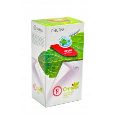Заменитель сахара Листья стевии (50 гр)