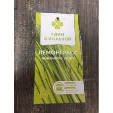 """Лемонграсс (лимонное сорго) """"Едим с пользой"""" 40 гр."""