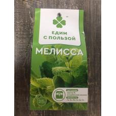 Мелисса листья 25 гр. Едим с пользой