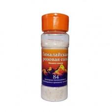 Соль Гималайская розовая помол №0 солонка 150 гр