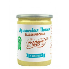 """Арахисовая паста Классическая """"Намажь_орех"""" С кокосом 230 гр."""