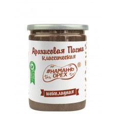 "Арахисовая паста ""Намажь Орех"" Темный шоколад 230 гр."