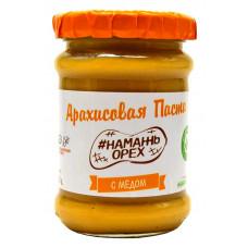 Арахисовая паста Намажь Орех с медом 250 г