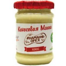 """Арахисовая паста Намажь орех """"Кокосовая манна"""" 250 гр."""