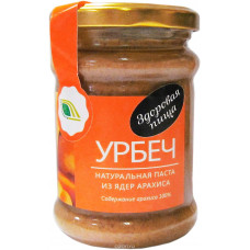 Биопродукты Урбеч натуральная паста из ядер арахиса, 280 г