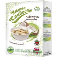 Подушечки «Умные сладости» с кокосовой начинкой со стевией 220 г