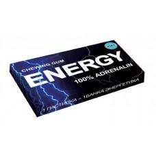 Жевательная резинка функциональная ATAX Энергетическая