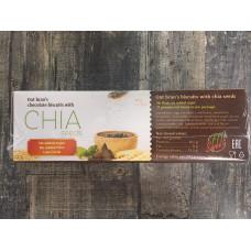 Печенье шоколадное из овсяных отрубей с семенами Чиа