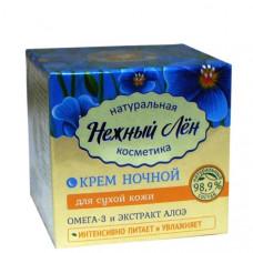 Ночной крем для сухой кожи Нежный лён 50 мг