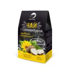 Алтэя. Травяной чай с топинамбуром 80 гр.