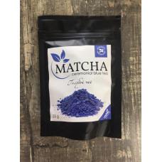Голубой чай Матча (55 г), Мудрость народная