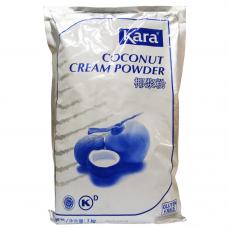 Кокосовые сухие сливки Kara (порошок) 1 кг