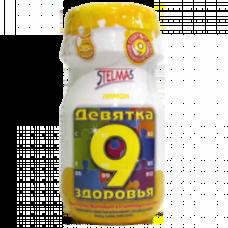 Витамины быстрорастворимые Девятка здоровья Лимон. 200 г