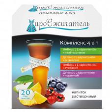 Жиросжигатель Комплекс 4 в 1 напиток растворимый