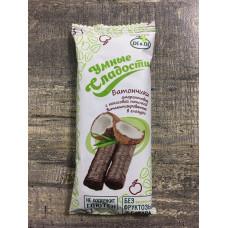 """Батончики амарантовые """"Умные сладости"""" с кокосовой начинкой, витаминизированные"""