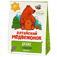 """Драже """"Алтайский медвежонок"""" с чабрецом"""
