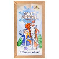 "Эко шоколад на меду 70% какао ""Дед Мороз и Снегурочка"""