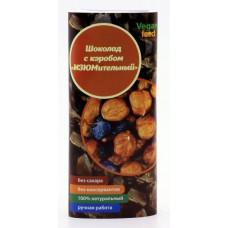 """Шоколад с кэробом """"ИЗЮМительный"""" Vegan Food"""