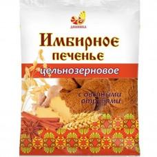 Печенье Имбирное цельнозерновое с овсяными отрубями, 300г
