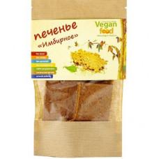 Vegan Food. Печенье Имбирное, 100 гр.