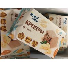 Крекер с высоким содержанием протеина «Royal Cake» «Сырный»
